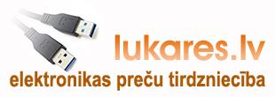 Elektronisko preču tirdzniecība